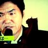 島田紳助の引退会見を見ていて思いだしたヤクザのやり口