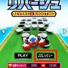 【cocos2dx】アプリへのレビュー誘導ボタンを設置する - iOS編