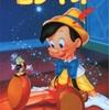恐ろしき作画技術! 「ピノキオ」