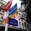 ベトナム   ドンコイ通り、ニューグエン通り