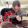 20歳になったばかり!女性シンガーソングライターHonamiさんの、Twitterで聴ける楽曲ベスト12