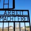 ベルリン北部のザクセンハウゼン強制収容所を訪問しました(旅行10日目①)