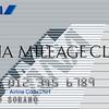 タダで海外行き放題!クレジットカード以外で年に30万マイル貯める方法。