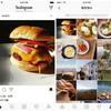 Instagram、月間アクティブ利用者数6億人突破。~アジア地域における利用者増が成長を牽引、インスタグラムストーリーズなど新機能が貢献
