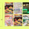 台湾7-11の多様化した店舗を紹介☆