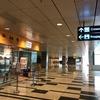 手荷物サヨナラ〜 シンガポール チャンギ国際空港 手荷物を空港に預けて市内観光へ
