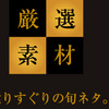 【本日厳選の1頭】11月26日(日) 京都3R
