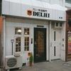 DELHI(デリー)札幌店 / 札幌市中央区南3条西1丁目 狸小路1丁目南側