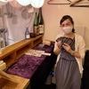 占い師☆神倉&なんか色々あった週末「いたばし研究所」売上報告(2020/09/11)