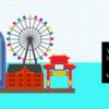 【キャンペーンが凄い!】ウーバーイーツがいよいよ横浜市7区でも開始!