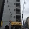 ラーメン二郎 神田神保町店『大ラーメン+生玉子』