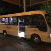 【ダナン空港からアンサナランコーへの行き方】無料シャトルバスがオススメ【予約手順あり】