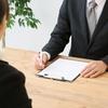 就職活動をしている方々へのアドバイス -自分が受ける企業の中期経営計画(中計)くらいは読んで考えておきましょう