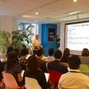 【HR Hack!】取締役による社内勉強会、「塩川道場」開講!旅行業界をHackせよ!