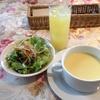 レストラン葡萄屋 おすすめランチ岐阜