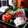 【オススメ5店】聖蹟桜ヶ丘・高幡不動・分倍河原(東京)にある創作料理が人気のお店