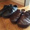 久しぶりのビルケンシュトックの靴メンテナンス