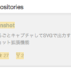 Retinaディスプレイでのchrome.tabs.captureVisibleTab