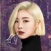 Whee In EASY (Feat. Sik-K) 歌詞 和訳