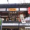 祇園祭見学2011
