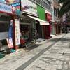 石垣島旅行記5日目は那覇の国際通り周辺でお買い物して帰りました
