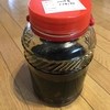 【手作り】にんにく醤油づけ3ヶ月漬け込みました。