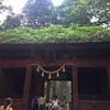 戸隠神社へ行ってきた