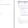 DevExpress奮闘記-082 (XtraRichEditがDoc形式をサポート)(v2011.1, RichEditor, LoadDocument)