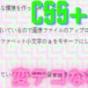【CSS+SVG】ちょっと変テコな模様(背景用)を考えてみました