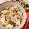 【 ご飯ログ 】 キャベツとサバの甘味噌炒め と ブロッコリーの青さと胡麻和え【 レシピ 】