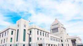GOVTECH国内事例8選【2021年最新版】