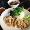 【世界一周】タイのチェンマイで食べれる激ウマグルメを紹介する