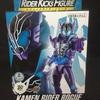 RKF(RIDER KICK'S FIGURE) レジェンドライダーシリーズ 仮面ライダーローグ レビュー