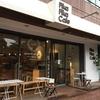 【台北】朝活に最適!Fika Fika Cafeへレッツゴー!