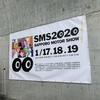 2020.1 札幌旅行