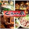 【オススメ5店】那覇(沖縄)にある魚料理が人気のお店