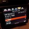 SONY α7RⅢ で動画+写真 の仕事をこなすコツ vol.27 〜 タイムコードがしっかり使えるα7RⅢの恩恵〜