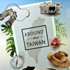 台湾一周の旅