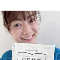 【スザンヌの妹マーガリンの子育てブログ】日本で唯一『世界12の図書館』に選出された図書館が熊本に!!