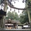 神様中の神様をまつる日本最古の神社:三輪明神 大神神社(奈良県桜井市)