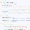 PythonでTwitter Search APIを叩く - 特定期間の100件以上のツイートを検索