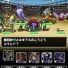 level.970【青い霧】第140回闘技場ランキングバトル3日目