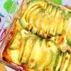 アボカドとひき肉の卵グラタン