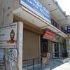 Ganga Sai Guest House Rishikesh(リシケシのゲストハウス)