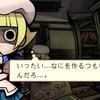 D3パブリッシャーのカウントダウンサイト更新!キノコ?!