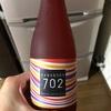 スパークリング日本酒、花の香702