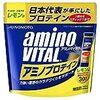 食レポ:味の素『アミノバイタル アミノプロテイン』(チョコレート味)