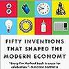 現代経済を作った50の発明