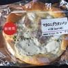 セブンイレブン マカロニグラタンパン  食べてみました