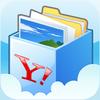 Yahoo!ボックス | 5GBまで無料!写真・動画・音声を自由に保存!友達との共有にも便利!